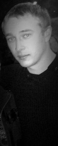 Евгений Зелинский, 21 декабря 1990, Киев, id16862810