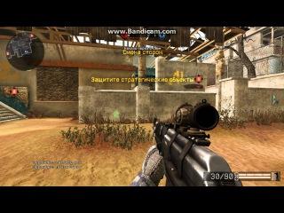 Моё первое видео про игру Warface!