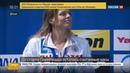 Новости на Россия 24 • Спортивный суд отменил двойное наказание для российских спортсменов