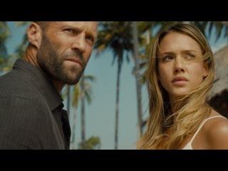 MECHANIC: RESURRECTION Official Trailer #1 (2016) Jason Statham Jessica Alba Action Movie HD