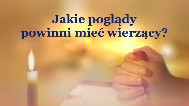 """Słowo Boże """"Jakie poglądy powinni mieć wierzący"""" – Ewangelia na dziś"""