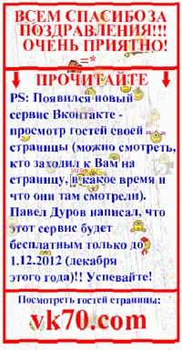 Валерия Кореневская, 11 октября 1990, Москва, id32717650