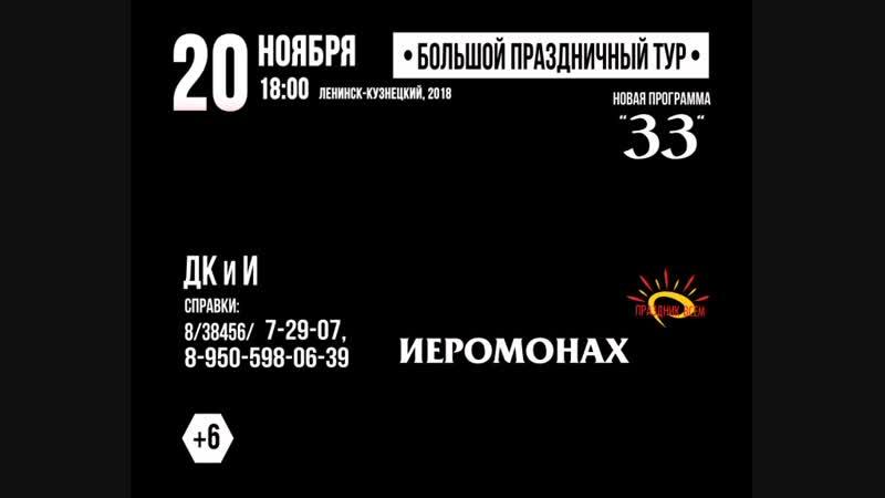 05 Ленинск-Кузнецкий Фотий 10 с 4х3