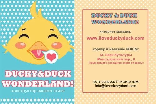 I <3 Ducky&Duck!