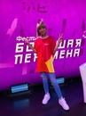 Ярослава Дегтярева фотография #2