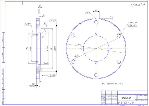 схема экскаватора экг 5