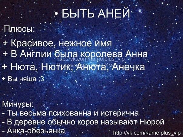 имя кирилл гороскоп дева - Персональный гороскоп