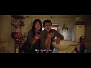 Parasite_trailer_2019_joon_ho_bong