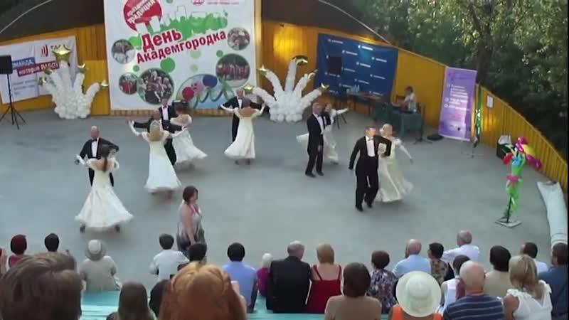2015 06 07 Русский вальс праздник День Академгородка