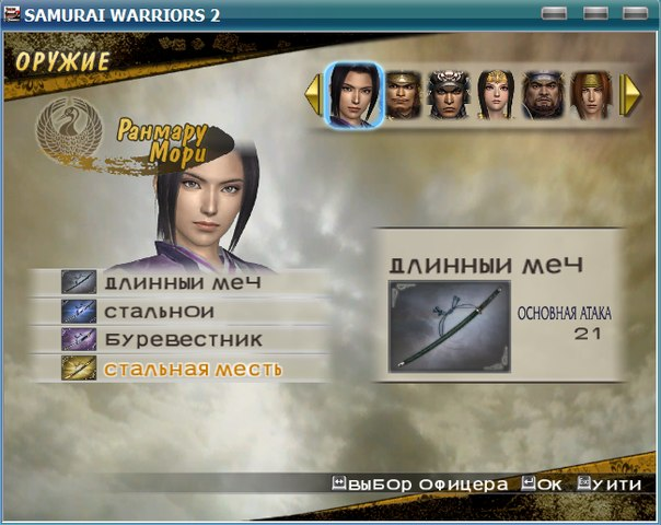DYNASTY WARRIORS 8: Xtreme Legends Complete