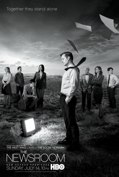 Новости 2  сезон Amedia постер