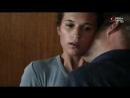 Alicia Vikander - Till Det Som Ar Vackert (2009)(sex scene, сцена секса, эротика