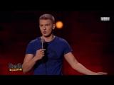 Stand Up: Алексей Щербаков - Суеверие