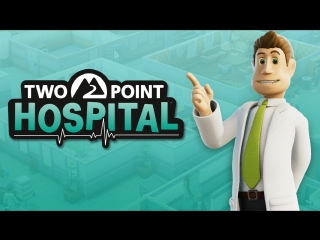 [Two Point Hospital] Психиатр Димас! И тебя вылечим!)