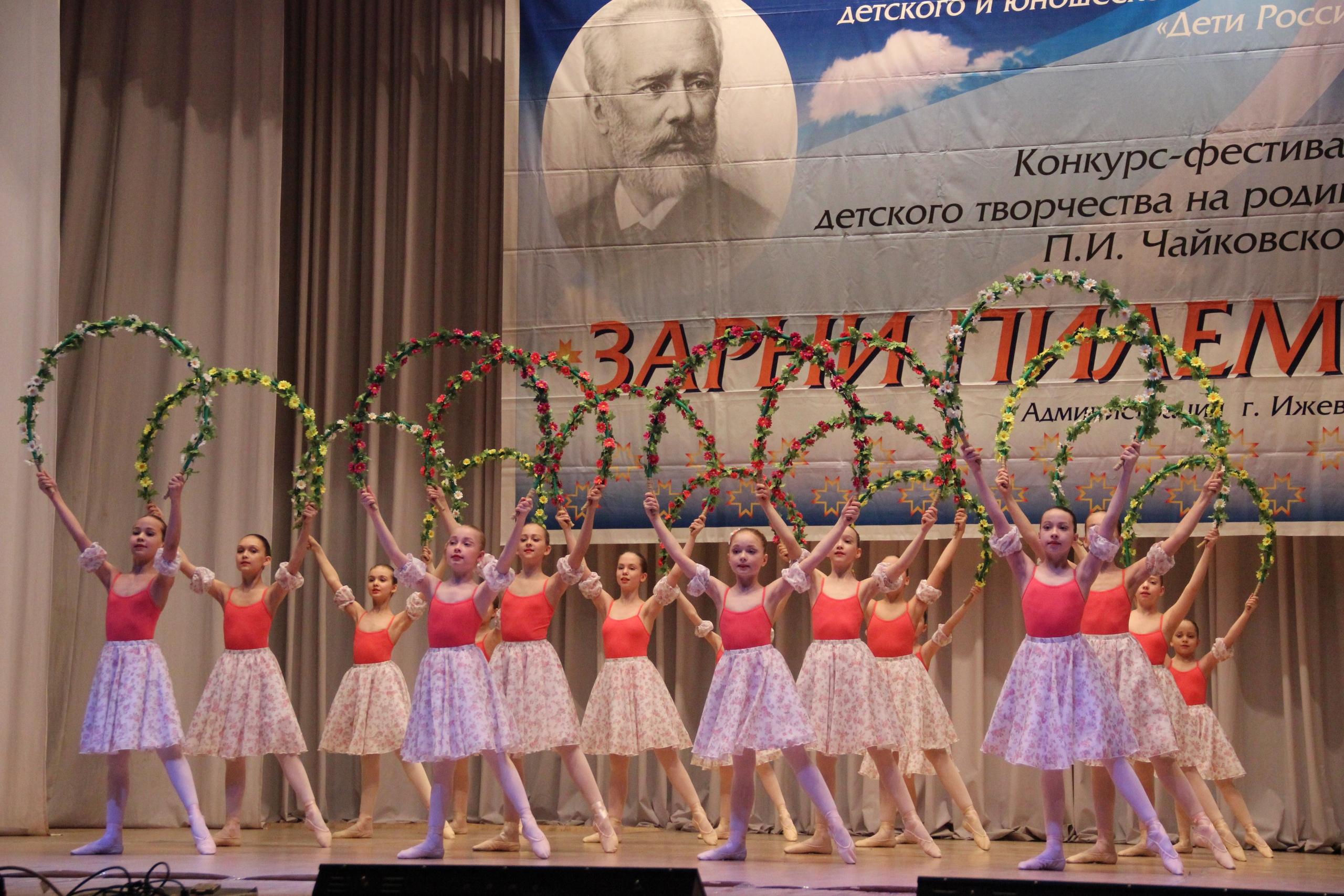 ансамбль детство, чайковский район, 2019 год
