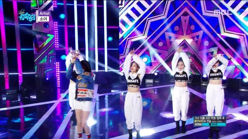 [HOT] SOYA - Artist , 소야 - Artist Show Music core 20181103