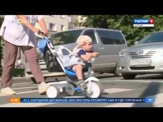 Рейд по пешеходам проведет ГИБДД