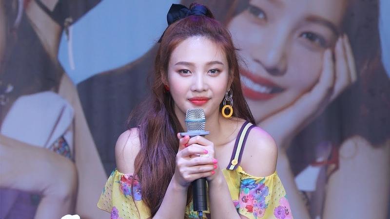 180812 레드벨벳 Red Velvet 조이 Joy 토크 Talk 캐리비안베이팬사인회 4K 직캠 by 비몽