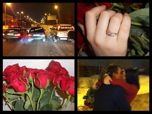 Как сделать девушке предложение выйти замуж словами