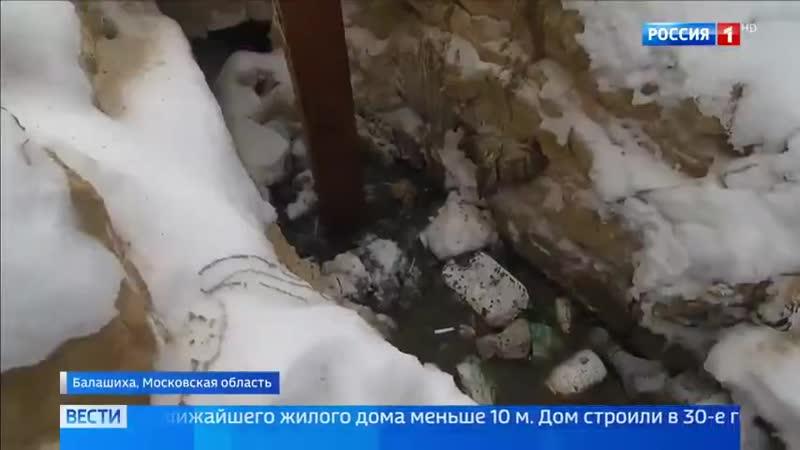 В 20 км. от Кремля в доме нет канализации, а уличный туалет рухнул.