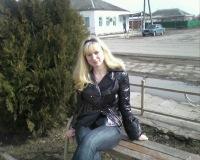 Светлана Лахоня, 5 апреля 1989, Харьков, id174191372