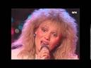 Lise Haavik - Jeg vil elske deg (Melodi Grand Prix 1988)