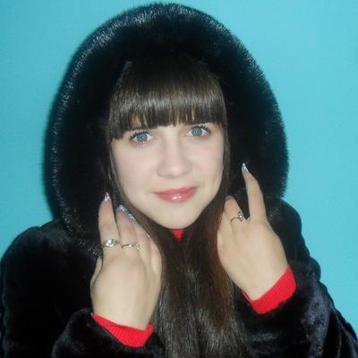Ирина Ушакова, 1 ноября 1996, Чита, id136486195