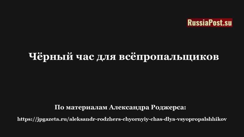 Россия окончательно обрела суверенитет! Вложения в трежерис сократили на 70%