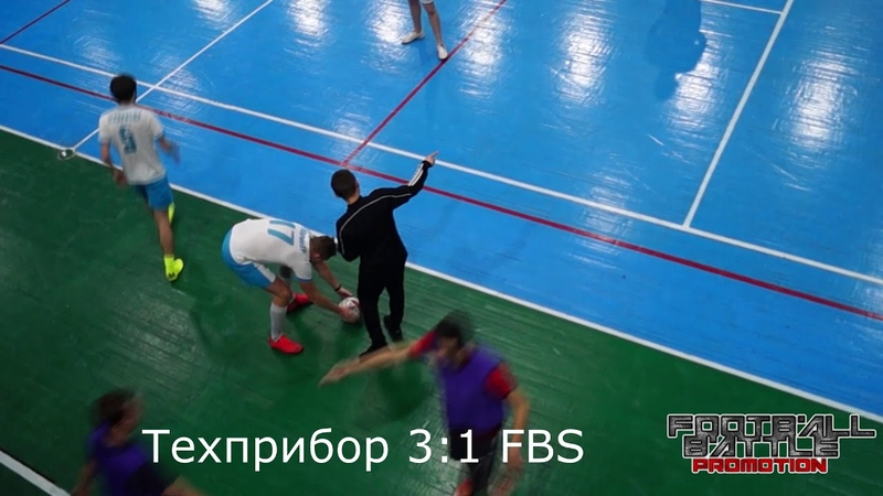 Техприбор FBS 2 тайм