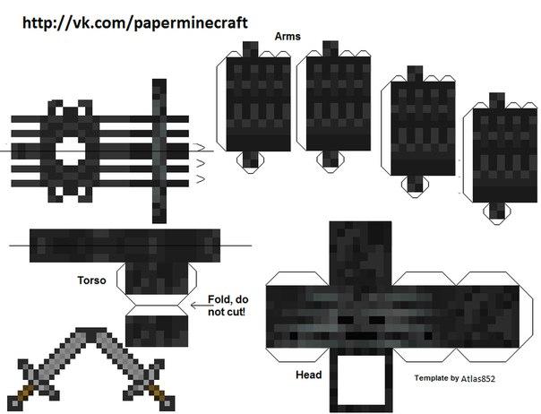 майнкрафт картинки из бумаги мобов