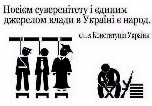Следующим шагом после создания Госбюро расследований должна стать полностью независимая прокуратура, - Яценюк - Цензор.НЕТ 5190