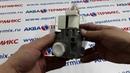 Газовый клапан SIT 845 для Immergas 1 021496