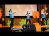 Детские танцы - школа танцев Эксцентрика - www.excentrik...