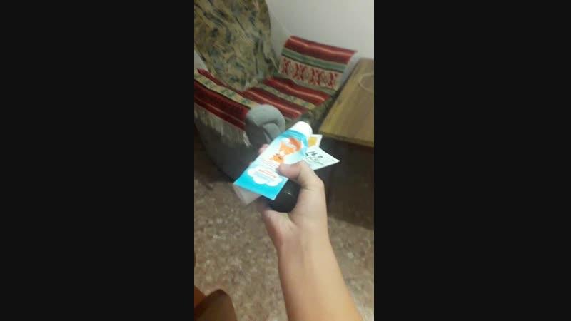 Video_2019-01-23T20.35.25.mp4