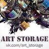ART STORAGE - арт фото видео дизайн художники