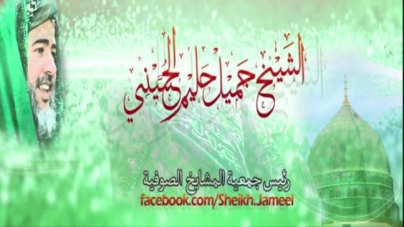 Шейх Джамиль- Предостерегаю от поспешности в такфире!.mp4