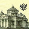Религиозный туризм Царскосельского благочиния