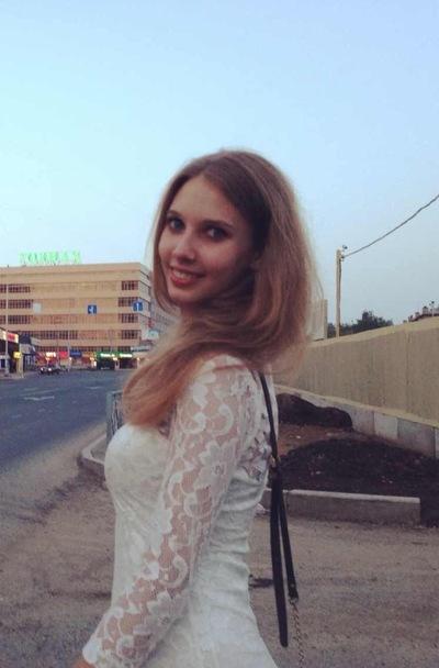 Кристина Елыкова, 3 июня 1993, Пермь, id15948649