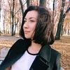 Tanya Zemskova
