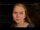 Секреты живописи портрета. 6 часовой видео урок с Сергеем Гусевым Скачать