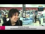ТНТ-Новый Регион: Живу в Ижевске (28.01.14)