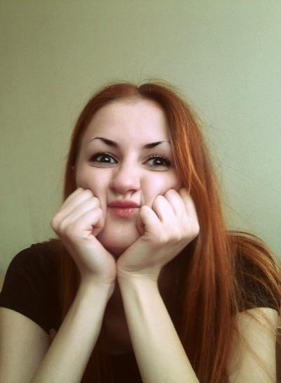 Алёна Королёва, 7 октября 1984, Новосибирск, id150152195