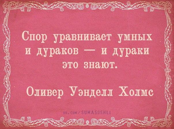 http://cs543100.vk.me/v543100852/11316/8UHoXHt8F3s.jpg