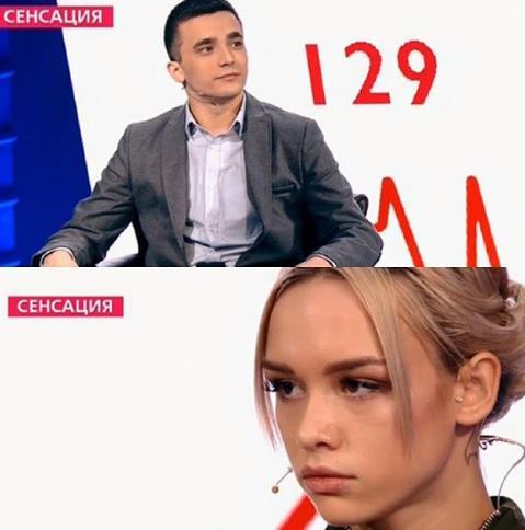 Диана Шурыгина и Сергей Семенов встретились в одной студии!