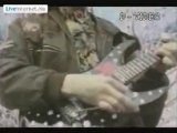 Валерий Юрин - Вот и Все