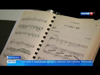 В Свердловской области чествуют призеров первого российского чемпионата рабочих профессий