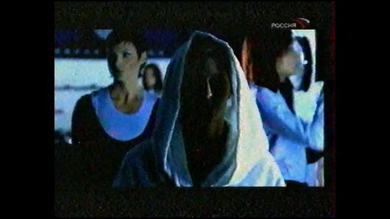Staroetv.su Горячая десятка (Россия, 13.09.2002) 6 место. Филипп Киркоров - Мария-Магдалена