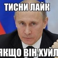 Саакашвили вернется в Грузию в ближайшие дни, - жена - Цензор.НЕТ 6857