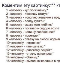 Настя Беляева, 16 мая , Хабаровск, id189702837