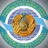 Посольство Республики Казахстан в Беларуси